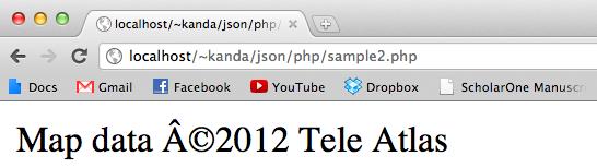 php rest web service json